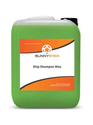 Ship Shampoo Wax
